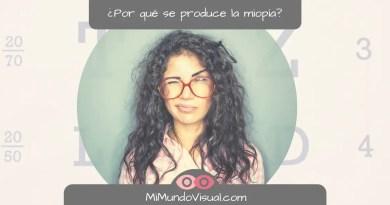 ¿Por qué Se Produce La Miopía 7 Preguntas Sobre Las Causas De La Miopía - mimundovisual.com