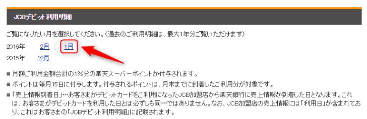 2016-02-19_18h49_04