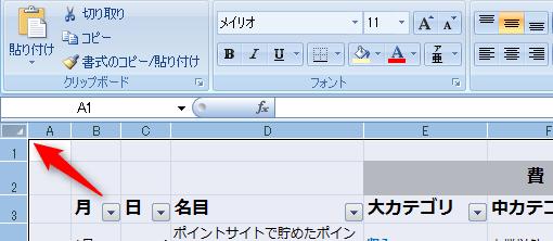 2016-06-10_20h44_55