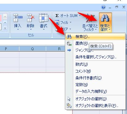 2016-06-10_20h47_09