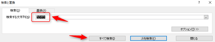 2016-06-10_20h49_01