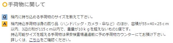2016-09-13_15h15_23