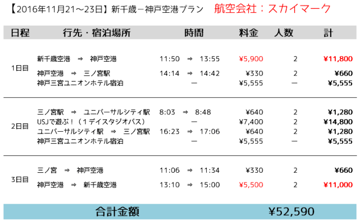 2016-09-13_17h36_43