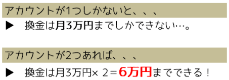 2016-09-18_16h02_54