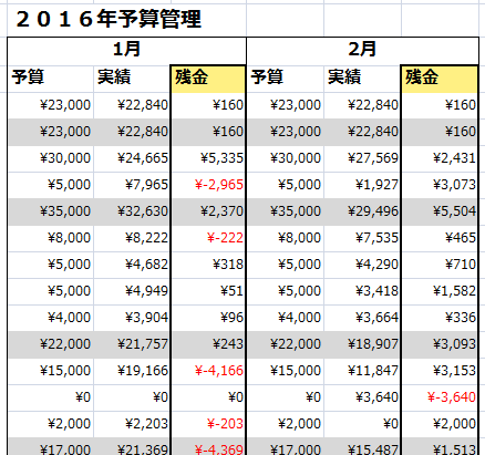 2016-10-30_18h52_11