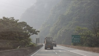 På väg till Longyan
