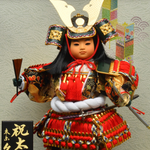 Any Children's Day in Japan? When & How Japanese Celebrate?