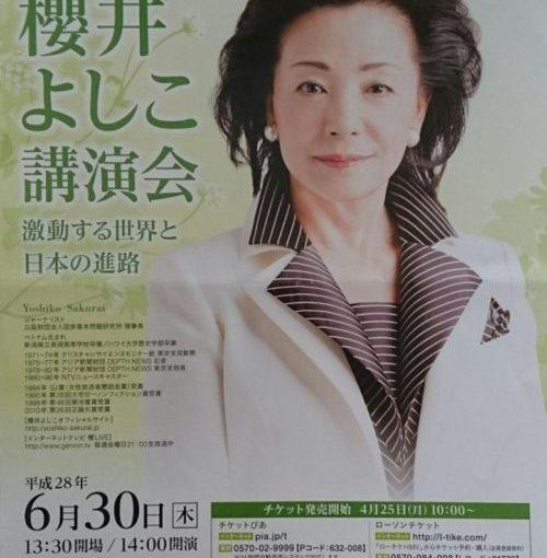 笑顔の人 櫻井よしこさん