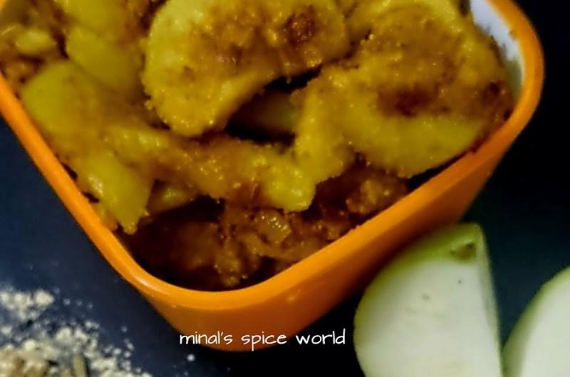 Besan Ke Tinde - An Indian Curry