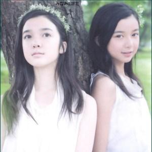 kyoudai-1-300x300 上白石萌歌と上白石萌音 姉妹の見分け方画像 そっくり似ている歌CM