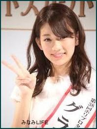satou2 佐藤美希 カップ水着画像 彼氏jリーグ柴崎岳と炎上
