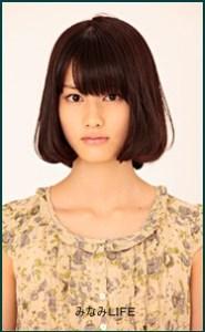 nomura6 野村周平 公式インスタグラムで歴代彼女を公開!炎上画像