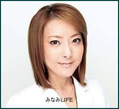 nisikawa3 西川史子 痩せすぎでガン?犬の死でペットロス?インスタは?