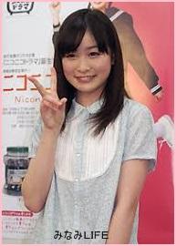 asi-1 大沢たかお 元彼女・岩田絵里奈とスタバ足上げ画像フライデー写真
