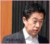 minami 南野陽子 旦那金田充史の画像 横領や傷害容疑の夫と離婚成立へ?