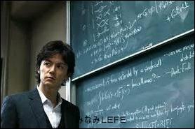 display_image ガリレオ動画シーズン1と2 無料視聴 最終回までドラマ見逃し配信