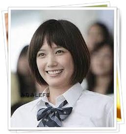 display_image 恋仲(動画)1話から最終回までフル無料視聴見放題・あらすじ