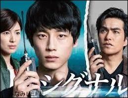 display_image シグナル ドラマ(韓国版・日本版) 最終回まで動画無料視聴/キャスト