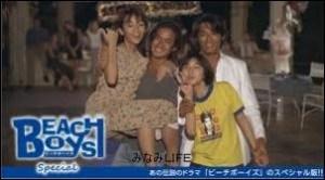 display_image ビーチボーイズドラマ動画無料視聴/ロケ地/主題歌曲/キャスト