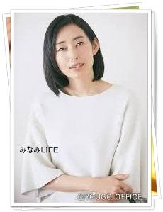 display_image アンフェアドラマ1話-最終回まで無料視聴/キャスト/小林麻央