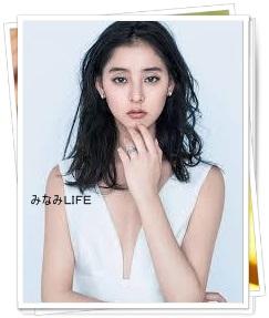 araa-1 新木優子水着カップ画像最新写真・インスタ・SUITS/スーツ
