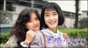 suga2 素顔のままでドラマ10話あらすじ/最終回までフル動画無料視聴方法