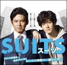 sutu1 スーツドラマ3話あらすじ・ネタバレ/キャスト/主題歌/日本版