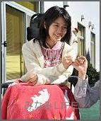 giru-300x169 ドラマギルティ悪魔と契約した女2話ネタバレ動画無料視聴方法/菅野美穂