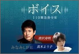 boissu ボイスドラマ韓国版1話-最終回まで動画無料視聴方法/キャスト画像