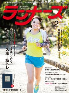 run1401