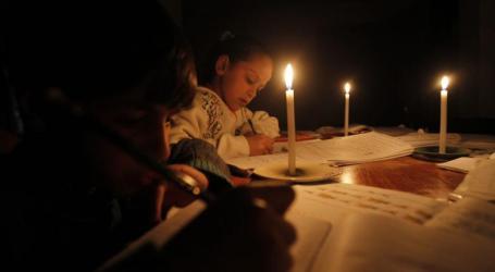Delegasi Kementerian Energi Turki Kunjungi Gaza Kaji Solusi Krisis Listrik