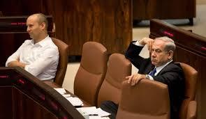 SEBAGIAN KABINET POLITIK-KEAMANAN ISRAEL MENENTANG KESEPAKATAN GENCATAN SENJATA
