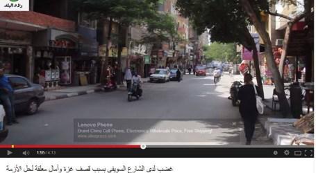 ISRAEL PALSUKAN VIDEO MESIR, GANTI DENGAN GAZA