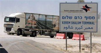 ISRAEL SETUJU GAZA EKSPOR IKAN DAN SAYURAN KE TEPI BARAT