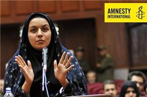 IRAN HUKUM GANTUNG SEORANG WANITA MESKI BANYAK KECAMAN INTERNASIONAL