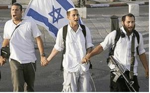ORGANISASI EKSTRIMIS YAHUDI MOBILISASI PENODAAN MASSAL DI AL-AQSHA