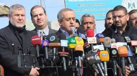 GAZA SERUKAN PAWAI AKHIRI BLOKADE AHAD MENDATANG