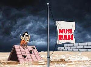 HIKMAH DIBALIK MUSIBAH