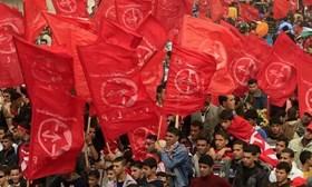 PFLP SERUKAN SELURUH GERAKAN PALESTINA BERTEMU BAHAS SITUASI DI GAZA