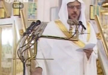 KHUTBAH JUM'AT: BAI'AT PERTALIAN KUAT DALAM ISLAM