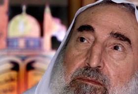 HAMAS PERINGATI 11 TAHUN TERBUNUHNYA SHEIKH AHMED YASSIN
