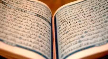 Tahun 2017 UPQ Kembali Cetak 100 Ribu Mushaf Al-Qur'an