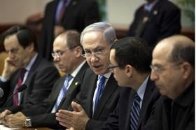 HAMAS: PEMERINTAH BARU ISRAEL PALING RASIS, PALING EKSTRIMIS