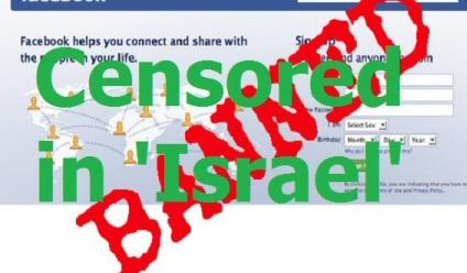 FACEBOOK DIGUGAT WARGA ISRAEL KARENA DIANGGAP PRO PALESTINA