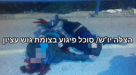 MILITER ISRAEL EKSEKUSI EMPAT WARGA PALESTINA DI TEPI BARAT