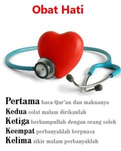 100 Gambar Obat Hati Islami Terlihat Keren Gambar Pixabay