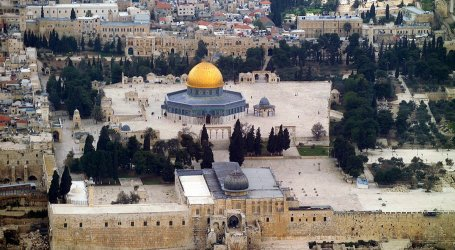 Komite Al-Aqsa Bantu Program Pembangunan Yerusalem Timur AS$20 juta