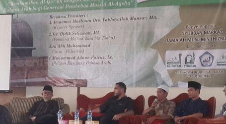 Imaam Yakhsyallah: Penting Belajar Bahasa Arab untuk Membebaskan Al-Aqsha