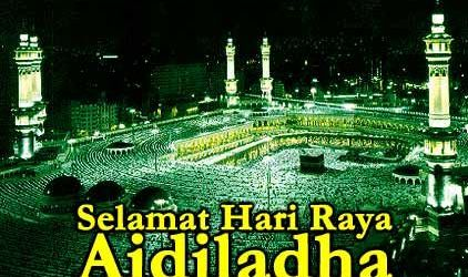 Khutbah Idul Adha 1438: Berjama'ah Membawa Kejayaan dan Kesejahteraan