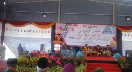 Wakil PM Malaysia: Umat Islam Wajib Bersatu